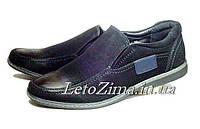 Туфли подростковые р. 36 Туфли, Искусственный нубук, Натуральная кожа, 36, Черный