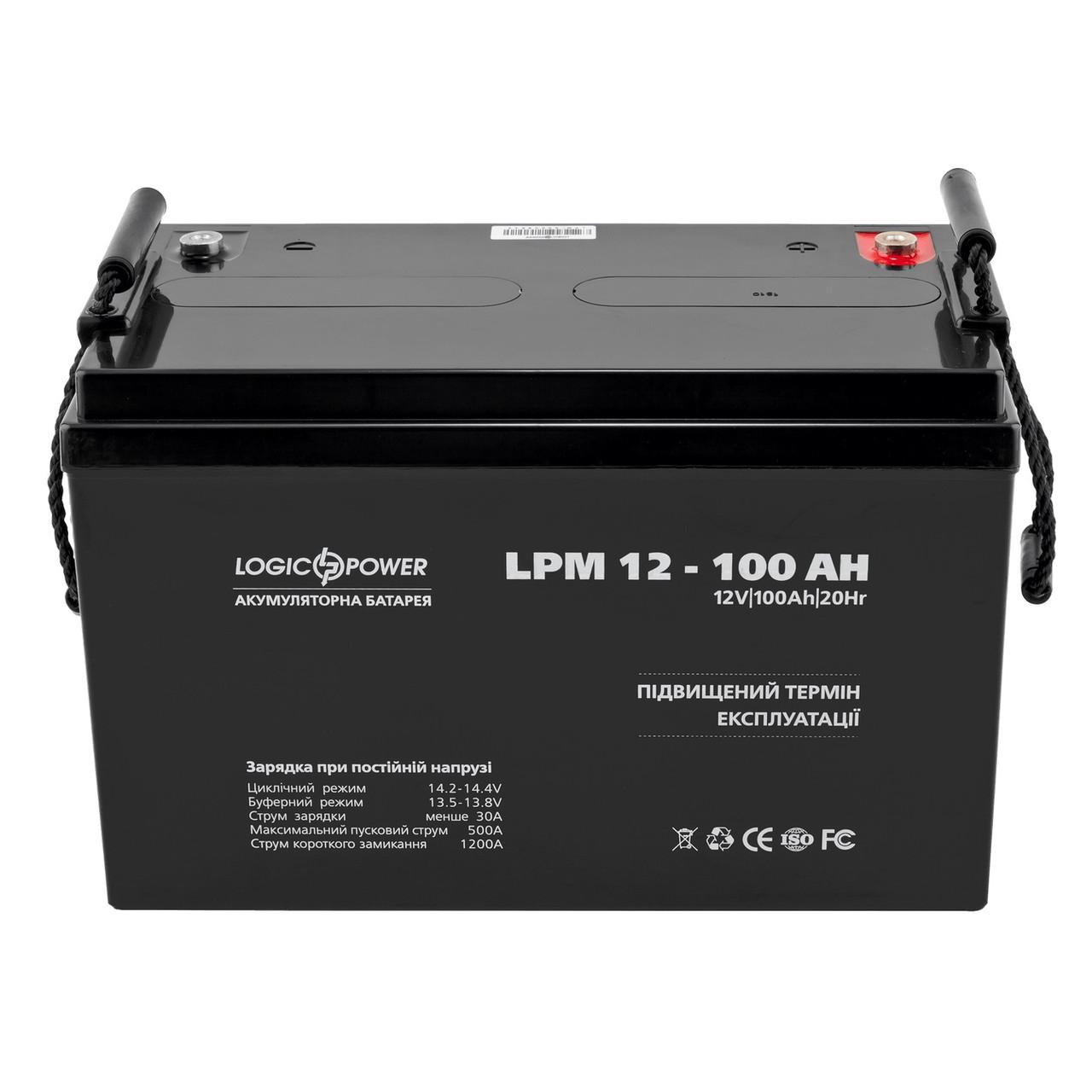 Аккумулятор свинцово-кислотный LogicPower AGM LPM 12 - 100 AH