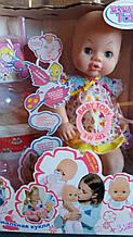 Кукла говорящая, интерактивная BABY TOBY (Baby Born) 30666-3