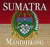 Свежеобжаренный кофе в зернах Индонезия Суматра Мандхелинг (ОРИГИНАЛ), арабика Gardman (Гардман)