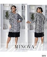 Платье женское прямого кроя креп-дайвинг+перья 44-54 размеров,цвет черно-белый