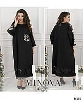 Платье женское нарядное свободного кроя больших батальных размеров 48-66,цвет черный