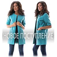 Нове надходження модного жіночого одягу! 09.08.2015
