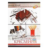 """Папка для черчения ПК- А4 """" Зибнев """""""