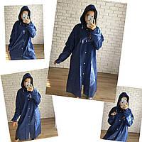 Плащ-дождевик Feeling Rain  от р.150см по р.178см  синий