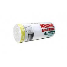Мешки для мусора полиэтиленовые 20 л ЧИСТОТА ТА БЛИСК белые