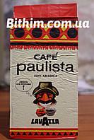 Кофе молотый Lavazza Paulista 250 грм. 100% арабика Италия