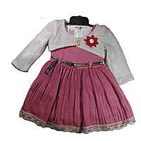 Детский комплект  платье и болеро для девочки рост 92, 98 см