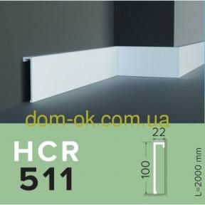 Плинтус полимерный Grand Decor HCR 511/ длина 2 м