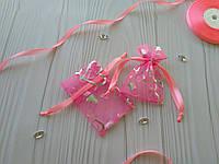 Подарочный мешочек из органзы 6 х 9 см(Мешочек для упаковки подарка, подарочная упаковка)