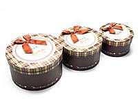 Коробки упаковочные круглые (н-р/3шт)(a93301-1 3/s)(d-20 h-11см d-17 h-10 cм d-14 h-8 cм)