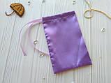 Мішечок для подарунків з атласу 10 х 16 (Мішечок для упаковки подарунка, подарункова упаковк) фіолетовий, фото 2