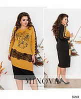 Платье женское красивое демисезонное 52,54,56,58 размеров,цвет горчица
