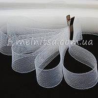 Регилин (кринолин), 30 мм, белый
