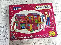 Пазлы 3D пазл настольный театр Домик Куклы  000-1205