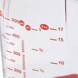 Мерный стакан, мерная емкость LEIFHEIT 500 МЛ. (03049), фото 2