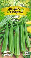 Семена Бамия (окра)