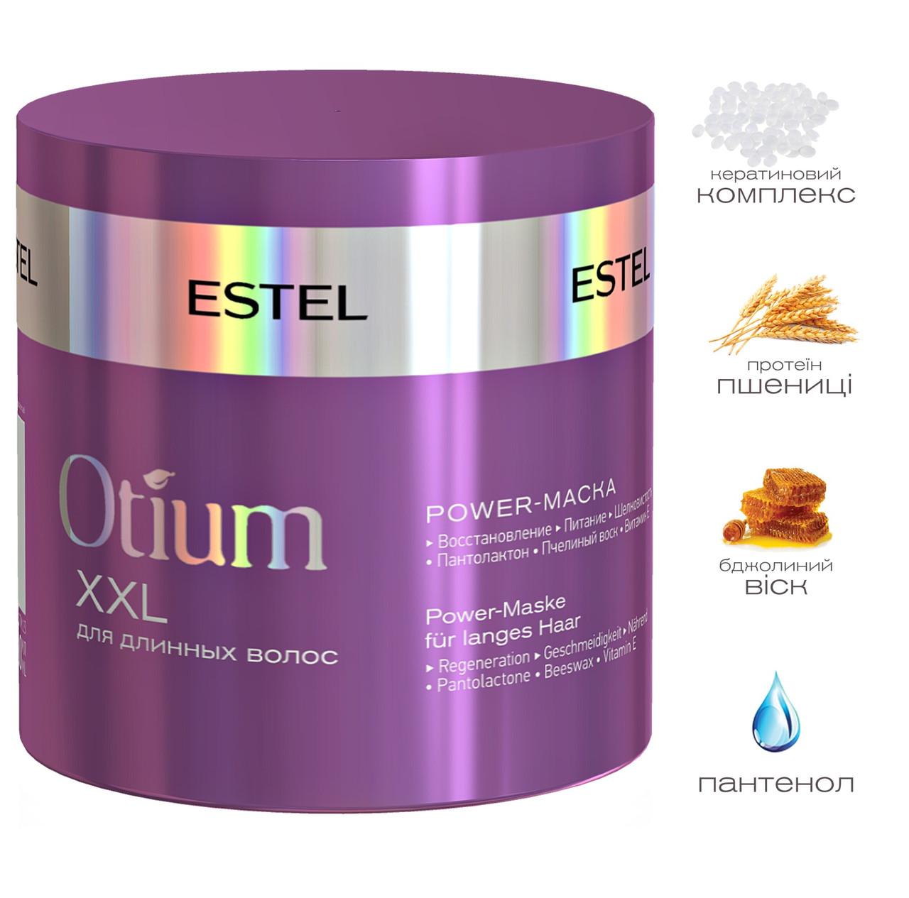 Power-маска для длинных волос Estel Otium XXL