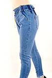 Стильні жіночі джинси, фото 3