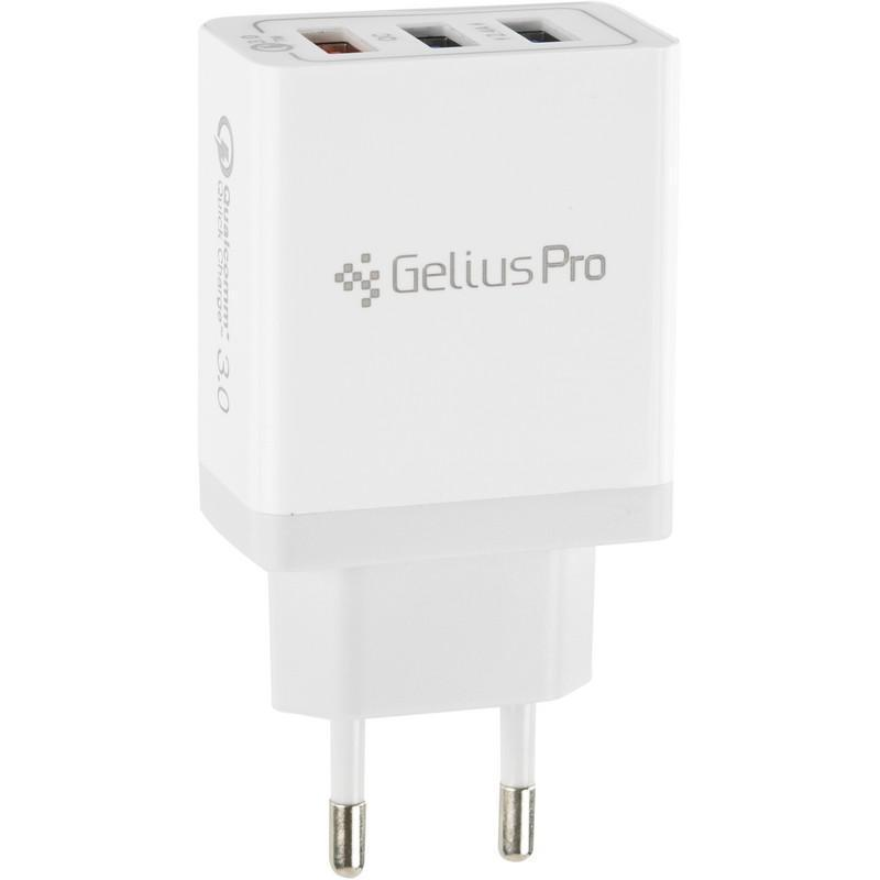 Зарядное устройство Gelius Pro Dominion QC3.0 GP-HC04 3USB 3.1A White