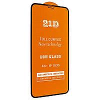 Защитное стекло 21D Glass 0.10 mm Full Glue для Apple iPhone X / Xs Черный