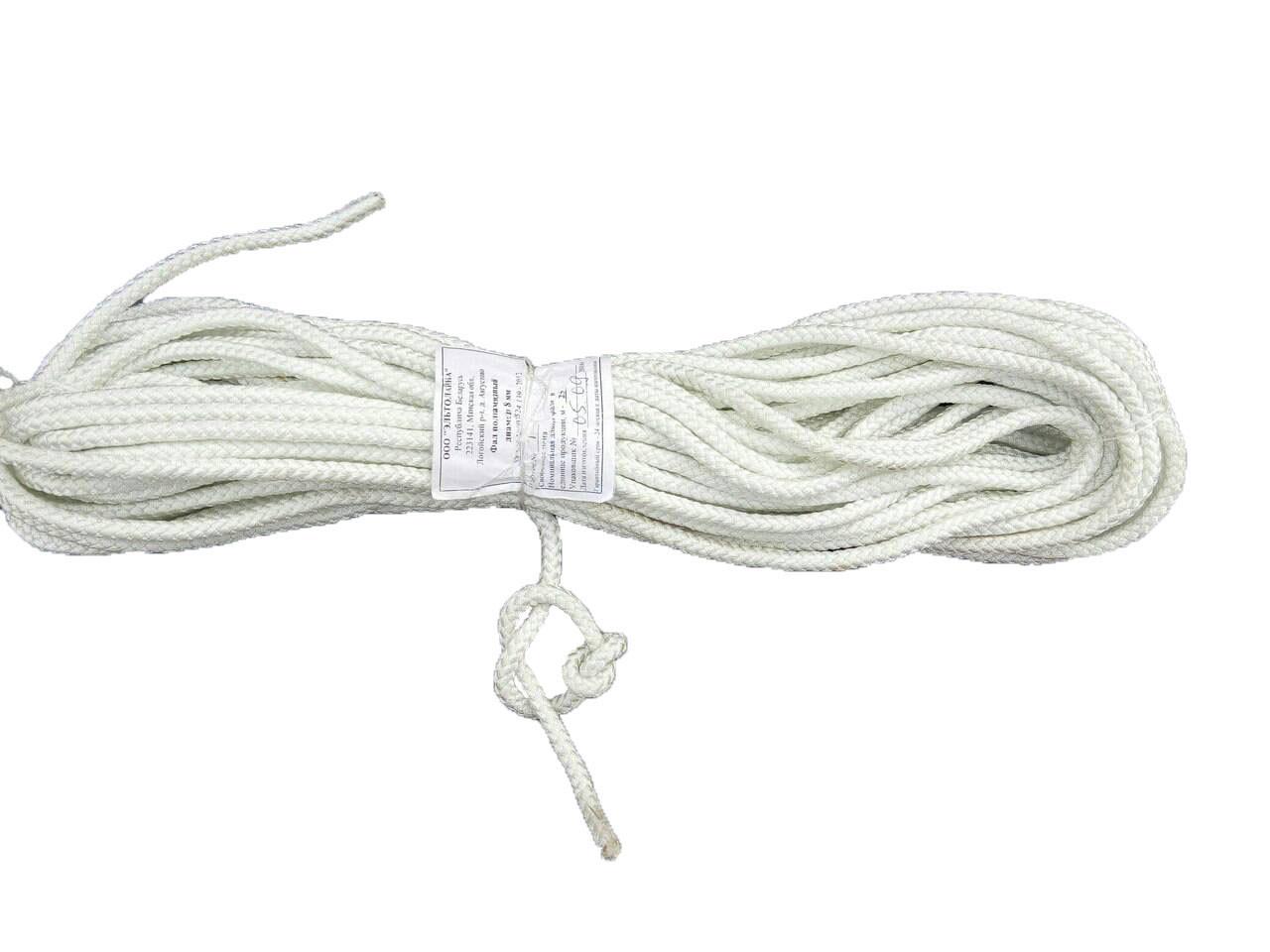 Веревка, шнур,фал для якоря,магнита вейкборда, лыж, длина 25 м. D 10 мм