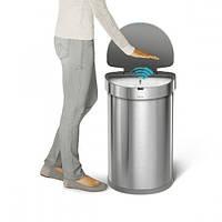 Урна полукруглая сенсорная 45 л Simplehuman (Великобритания) мусорное ведро сенсорное
