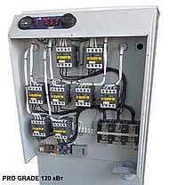 Котел электрический напольный Warmly серии PRO Grade  150 кВт/380в. Модульный контактор (т.х), фото 2