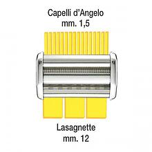 Насадка двойная для нарезки раскатанного теста DUPLEX 209 Imperia, Италия
