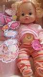 Кукла говорящая, интерактивная BABY TOBY (Baby Born) в Киеве. Кукла Baby Toby 30666-3, фото 2