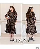 Платье женское нарядное свободного кроя больших размеров 54-64,цвет бежевый