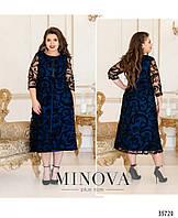 Платье женское нарядное свободного кроя больших размеров 54-64,цвет электрик