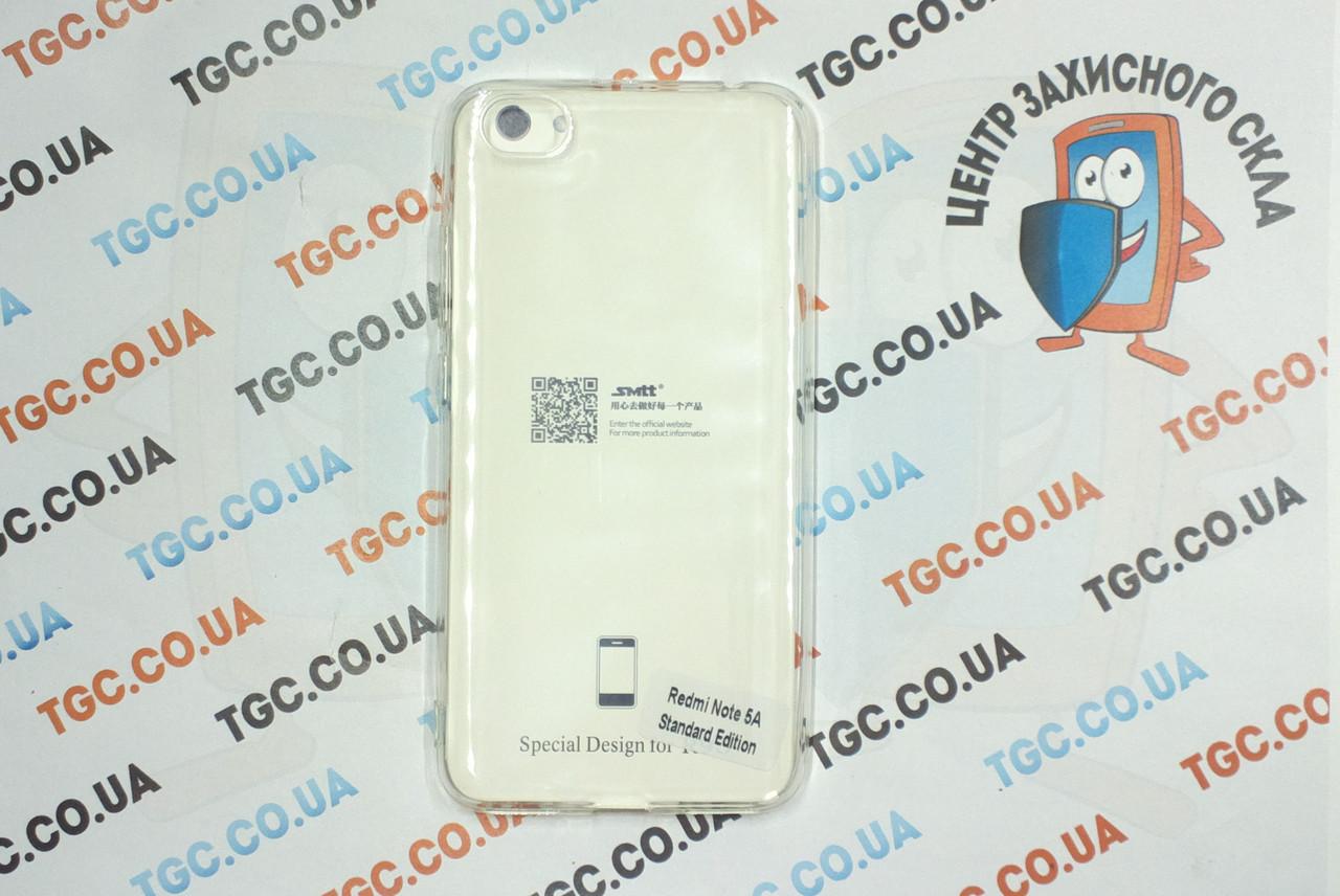 Чехол SMTT для Xiaomi Redmi Note 5A - прозорий