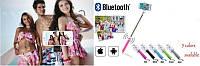 Монопод Z07-5 или селфи-палка с bluetooth (Selfie Stick Z07-5), фото 1