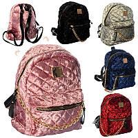 Рюкзак для девочки 1 отделение 1 внутренний и 3 наружних кармана застежка-молния 5 цветов