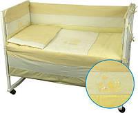 Защитное ограждение в кроватку Котята желтое Руно