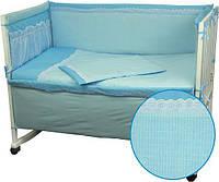 Защитное ограждение в кроватку с кружевом Руно голубое