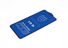 Защитное стекло 10D для iPhone Xs Max Черный