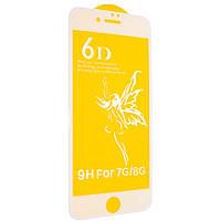 Защитное стекло Premium 6D для iPhone 7 / 8 white