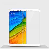 Защитное стекло 5D для Xiaomi Redmi 5 Белый
