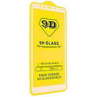 Защитное стекло 9D для Xiaomi Redmi 5 Белый