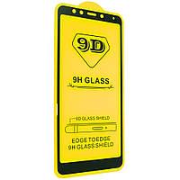 Защитное стекло 9D для Xiaomi Redmi 5 Черный