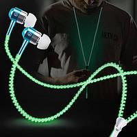 Наушники Zipper с Микрофоном на Молнии Светящиеся в Темноте