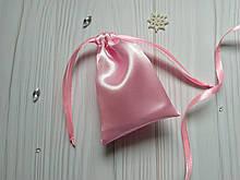 Мішечок для подарунків з атласу 8 х 12 (мішечок для упаковки прикрас) ніжно-рожевий