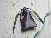 Мішечок для подарунків з атласу 8 х 12 (мішечок для упаковки прикрас) темно-сірий