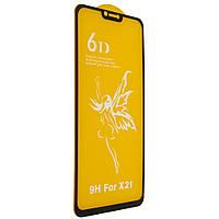 Защитное стекло Premium 6D для Vivo X21 - черный