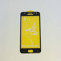 Защитное стекло Premium 6D для Samsung G570F Galaxy J5 Prime - черный