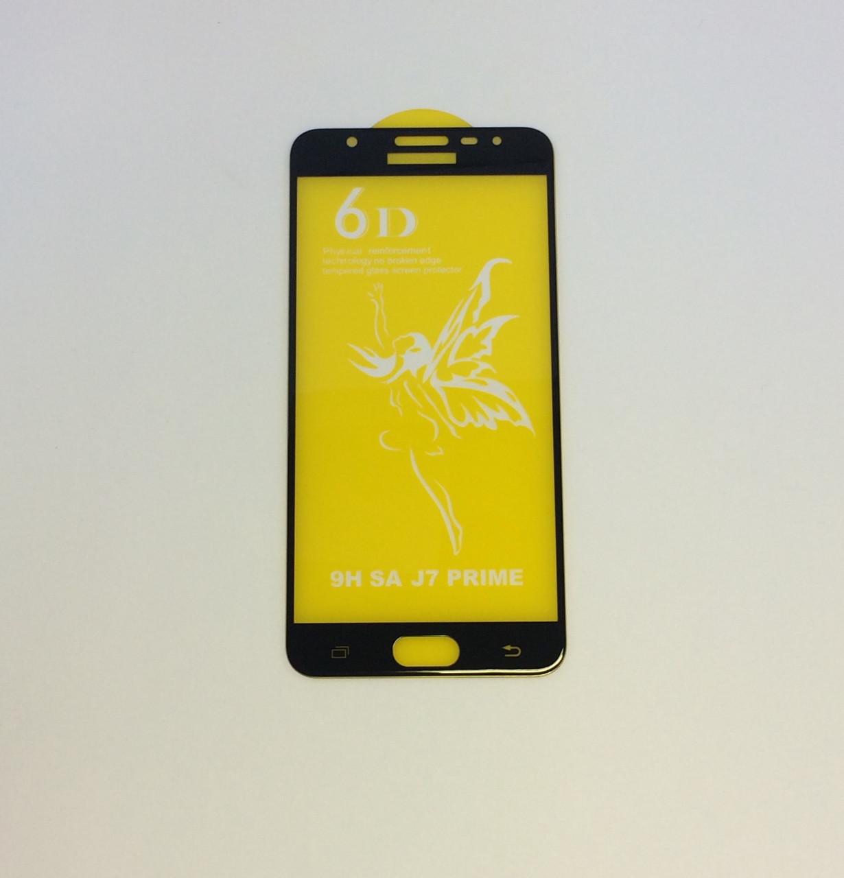 Защитное стекло Premium 6D для SAMSUNG G610F Galaxy J7 Prime - черный