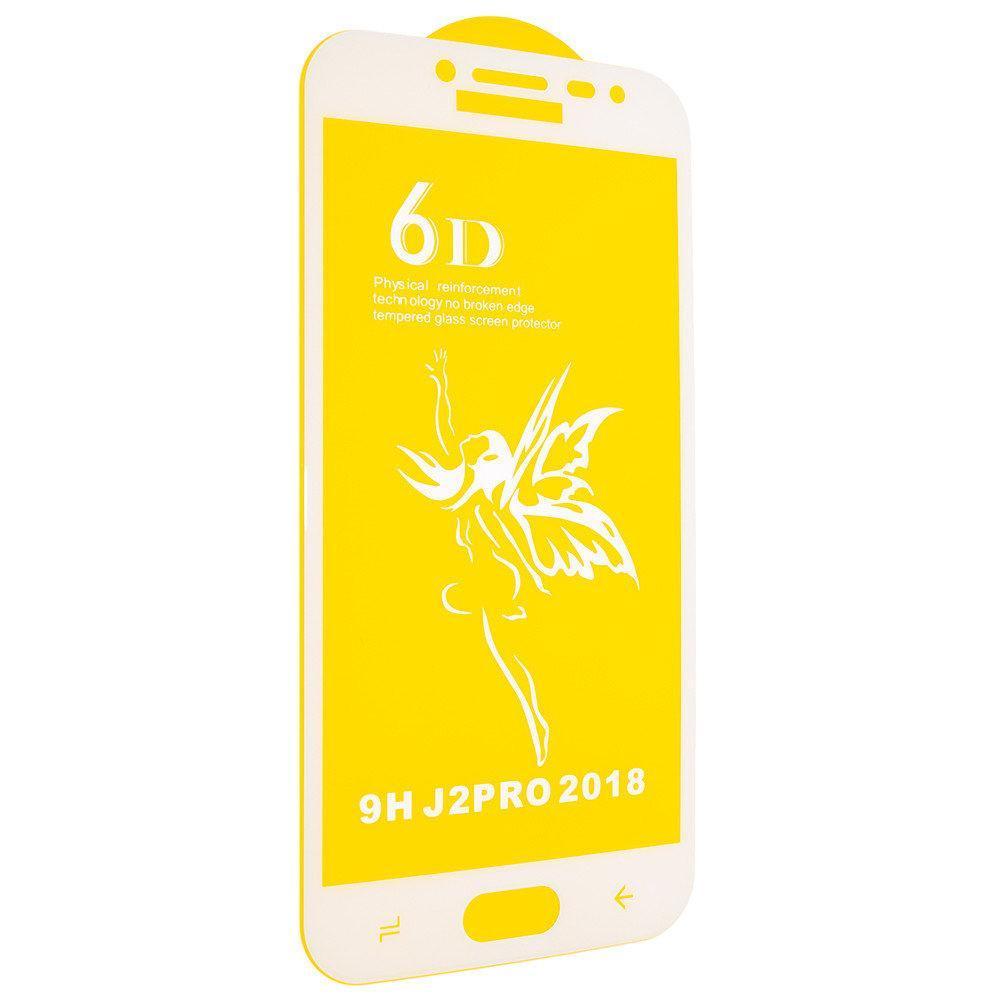 Защитное стекло Premium 6D для Samsung J250 Galaxy J2/J2Pro (2018) - белый