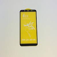 Защитное стекло Premium 6D для Samsung J600 Galaxy J6 (2018) - черный